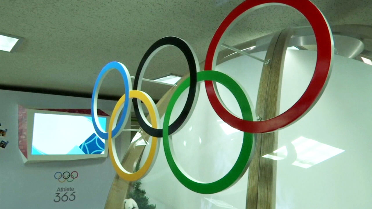A file photo shows the USA Olympic sign.