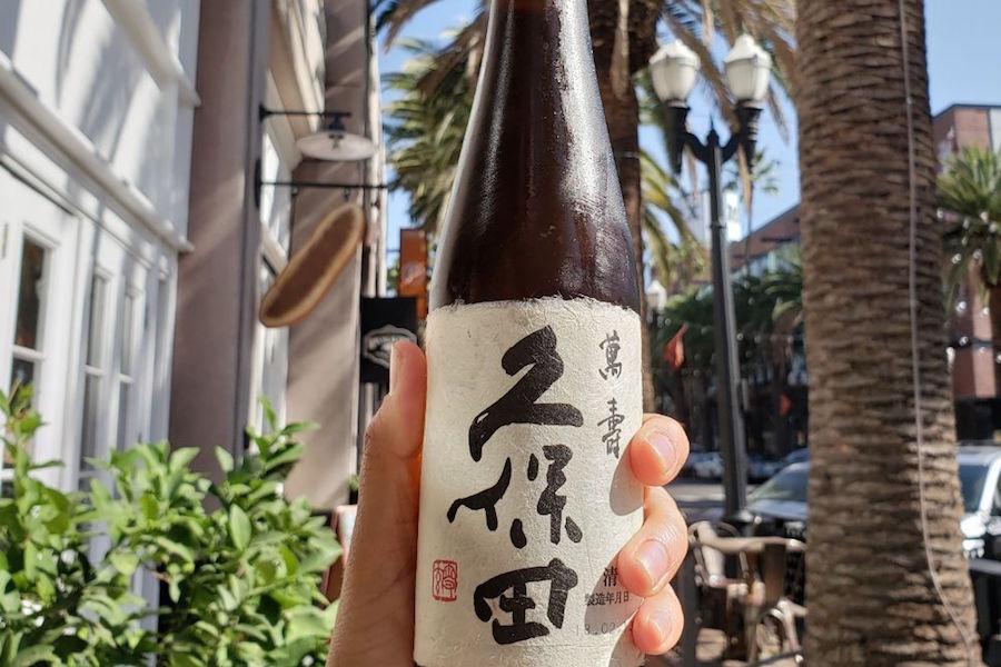 Photo: Bizen Beer Bar/Yelp