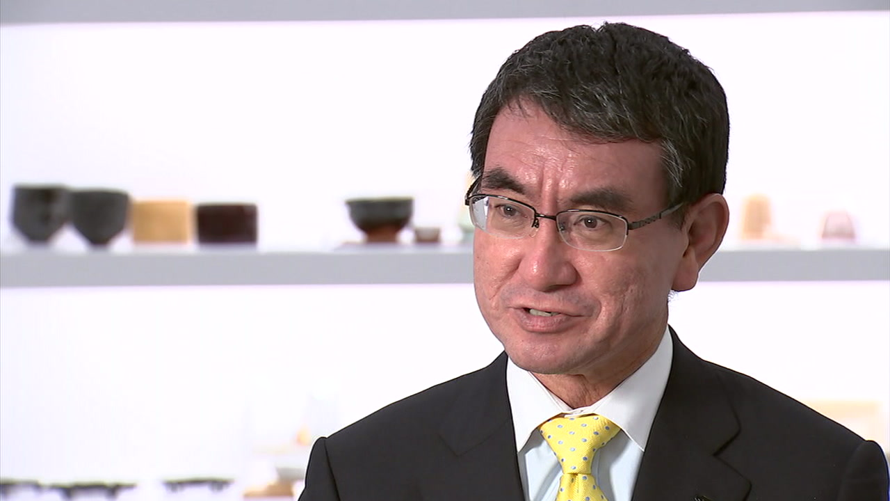 Japanese Foreign Minister Taro Kono is shown during an interview at the grand opening of Japan House in the heart of Hollywood.