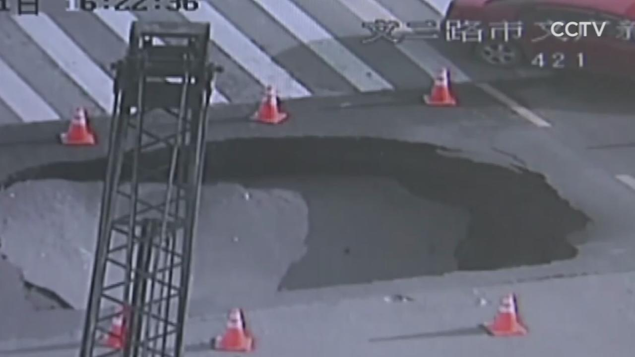 A giant sinkhole gave way at a busy intersection in Hangzhou, China.