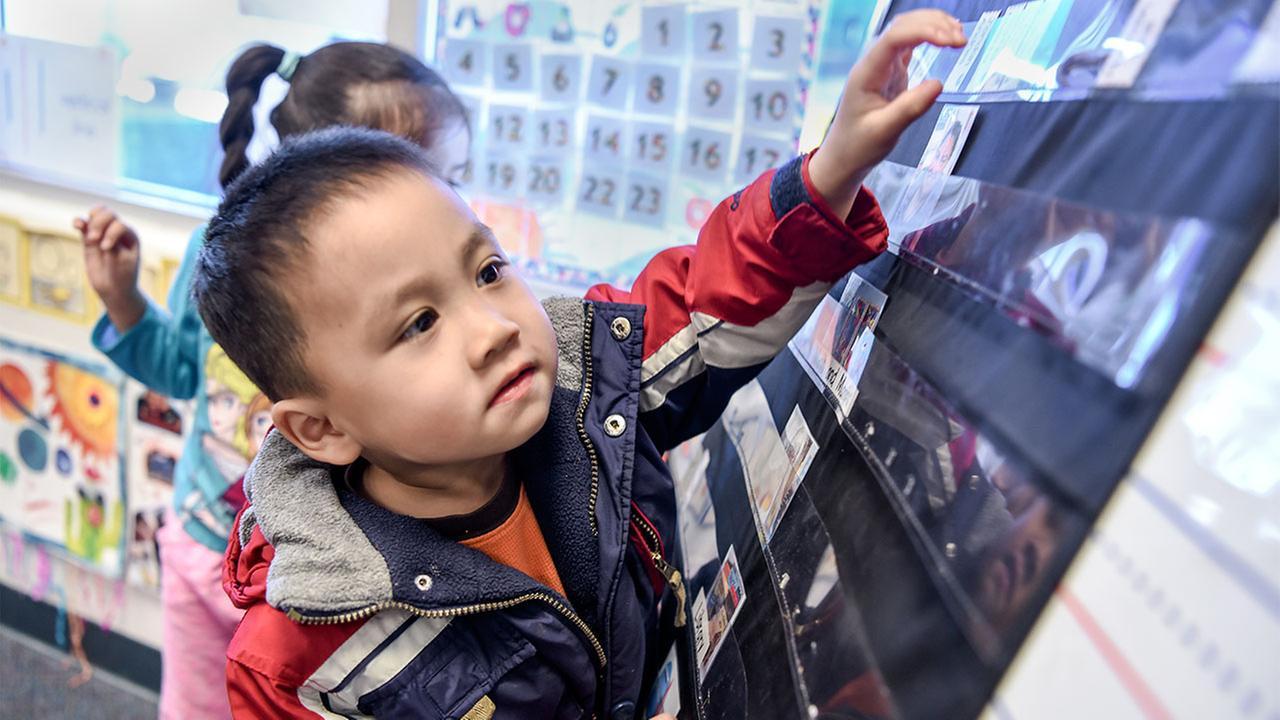 Preschool, Kindergarten Registration Underway