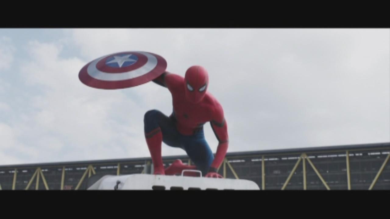 Casting call for Captain Marvel movie