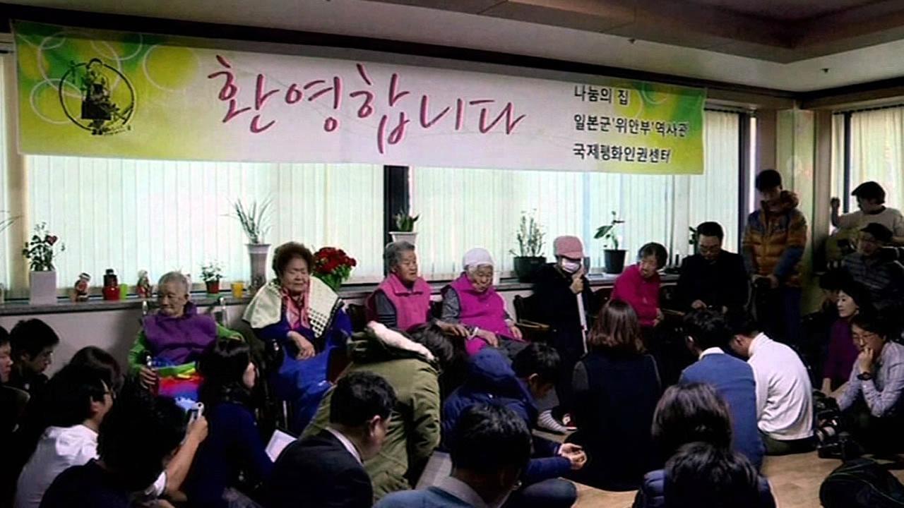Korean comfort women survivors gathered in a room in 2015