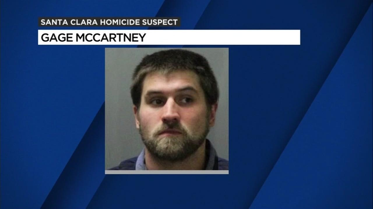 Murder suspect Gage McCartney.