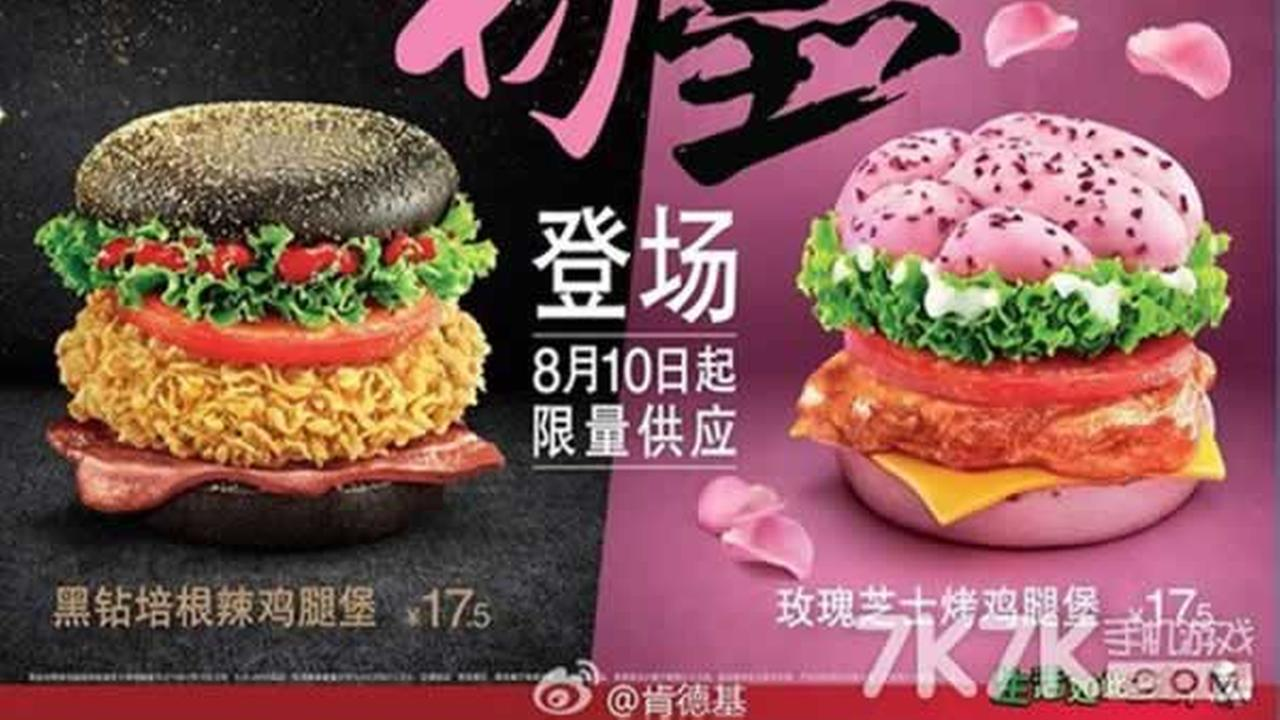 KFC is rolling out two new menu items in its Chinese franchises with the hope theyll help save sagging sales - chicken sandwiches with black and pink buns.