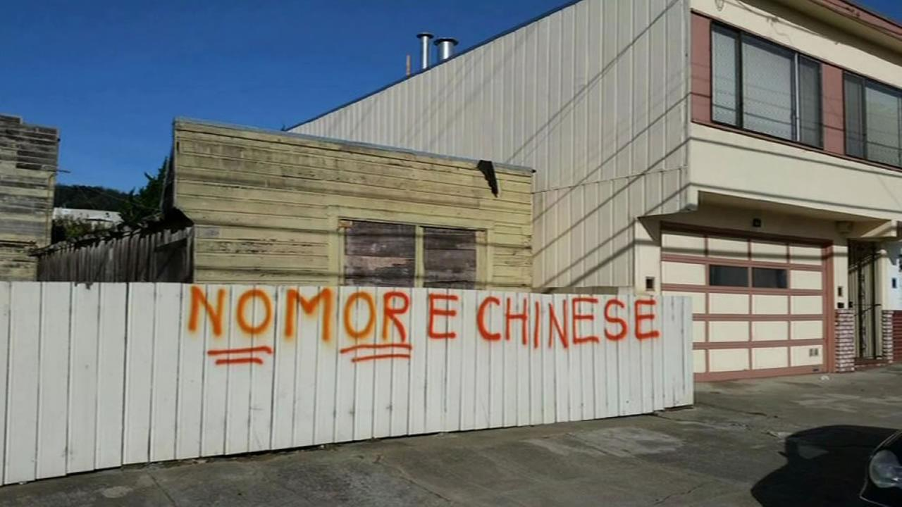 Police are investigating racist graffiti found in the Portola District of San Francisco Sept. 7, 2015.