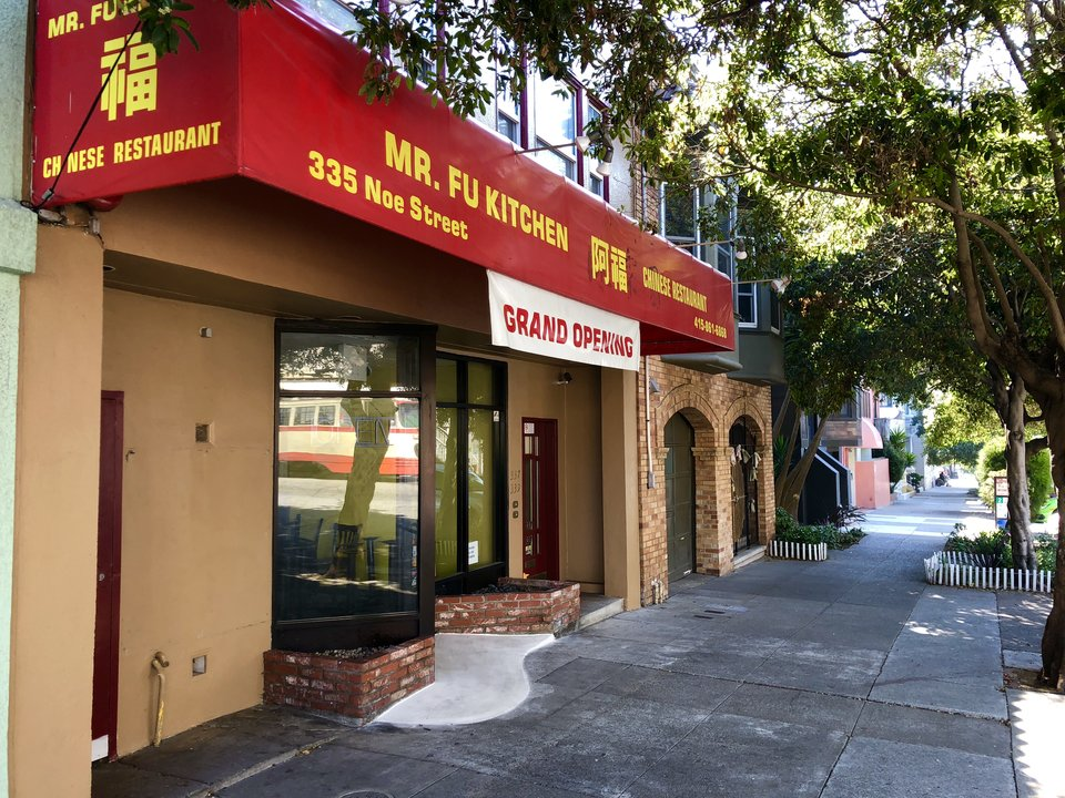 Mr. Fu Kitchen at 335 Noe is now closed. | Photo: Steven Bracco/Hoodline