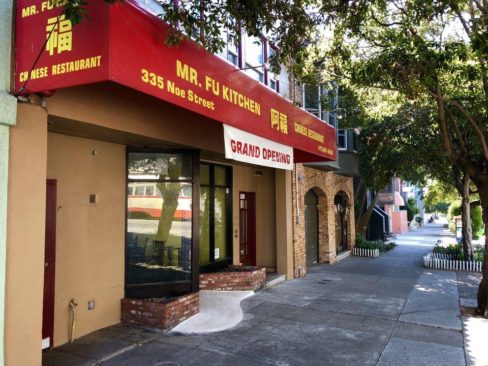 Mr. Fu Kitchen at 335 Noe is now closed. | Photo: Steven Bracco/Hoodline