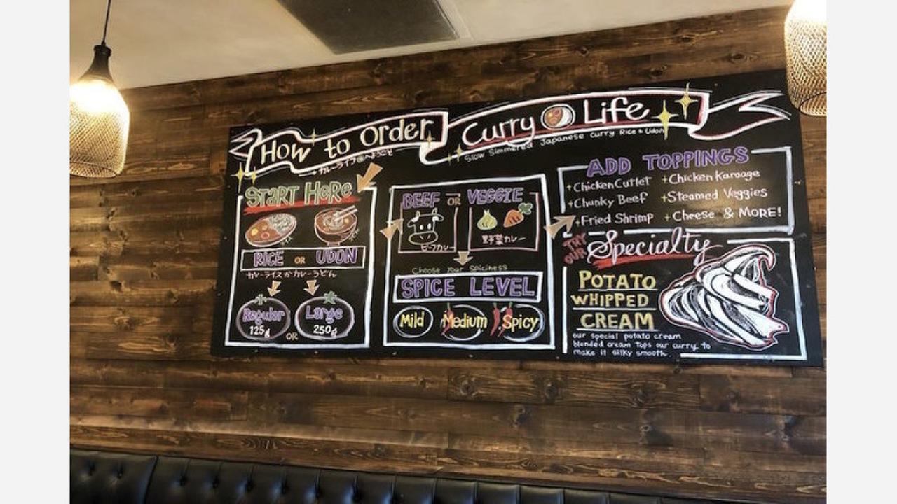 Photo: Curry Life/Yelp
