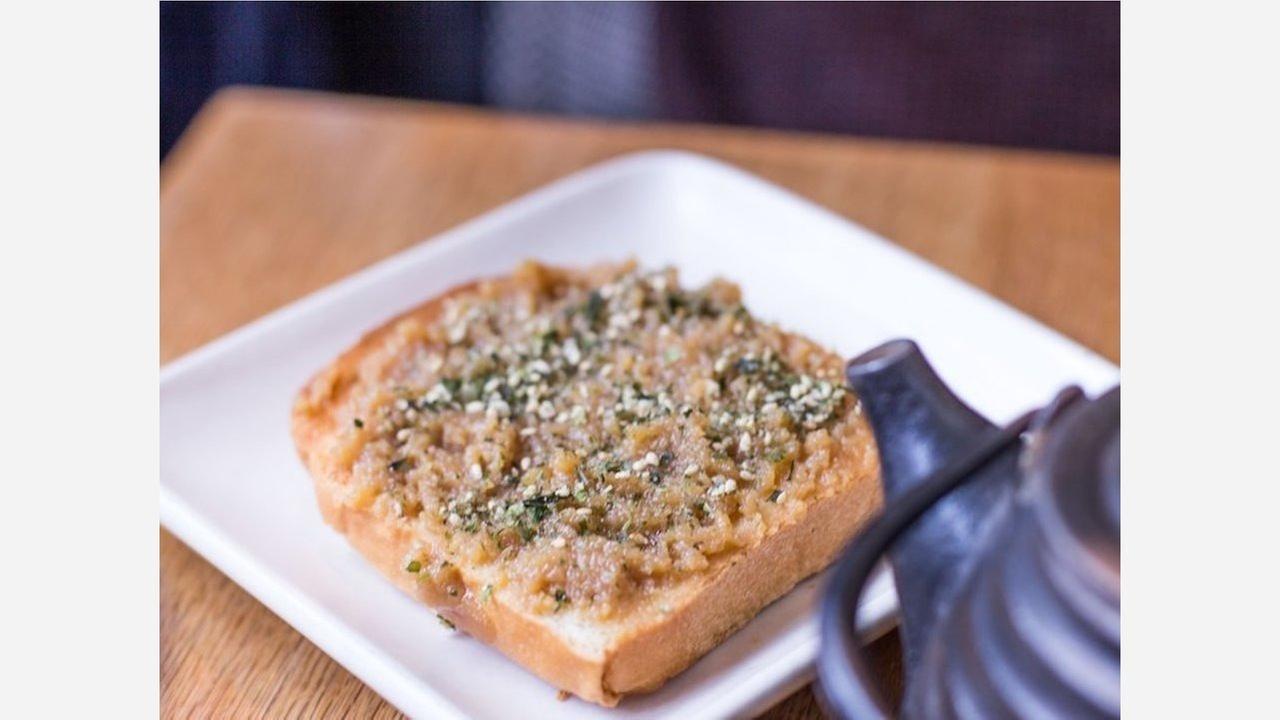 Samovar Teahouse and Cafes miso-tahini toast.   Photo: Hieu H./Yelp