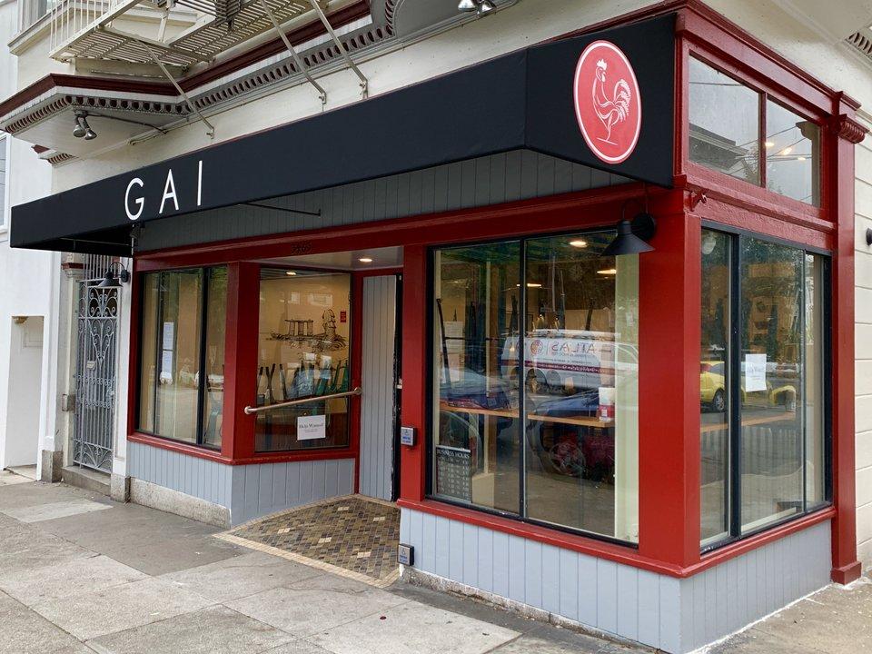 Gai has taken over the former Sofia Cafe at 3463 16th St. | Photo: Steven Bracco/Hoodline
