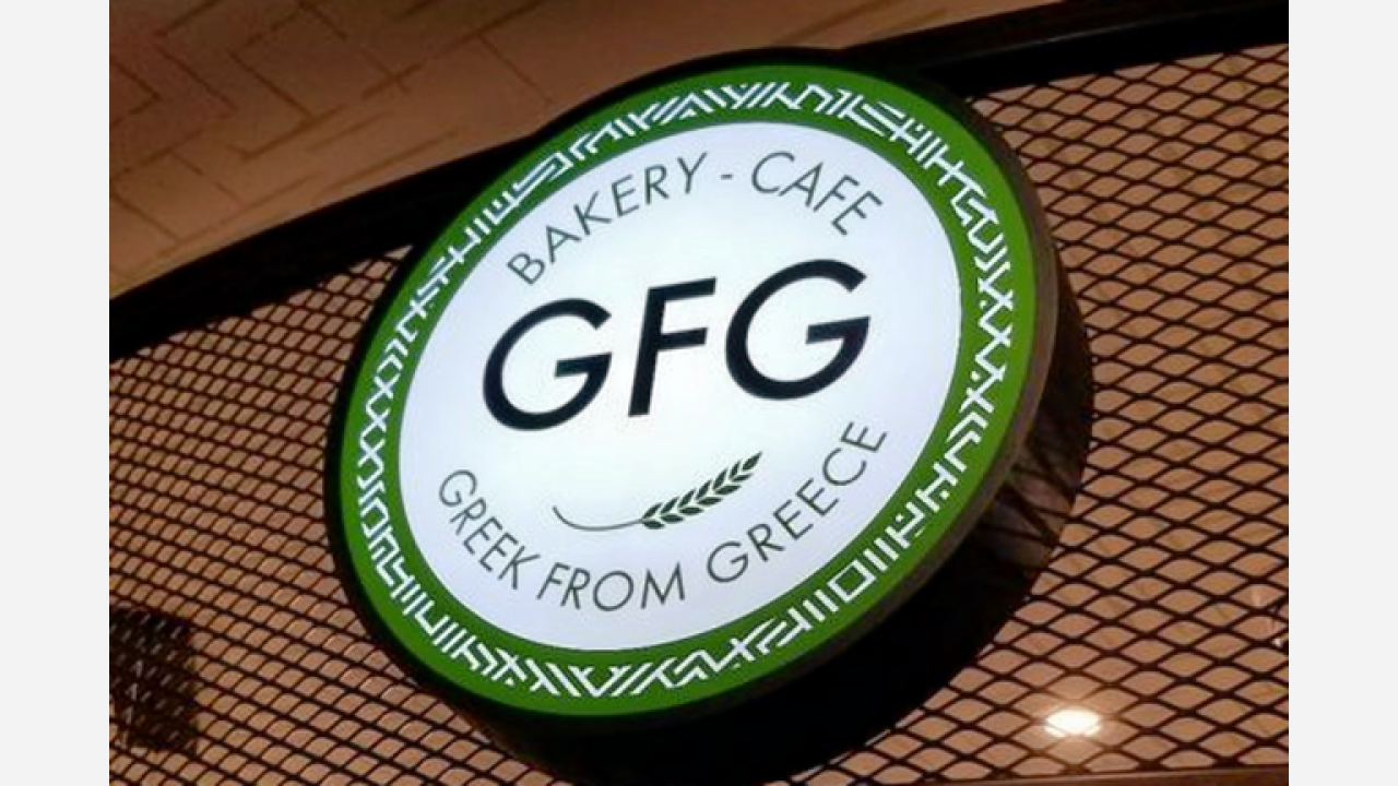 'GFG Bakery' Now Open In Battery Park City
