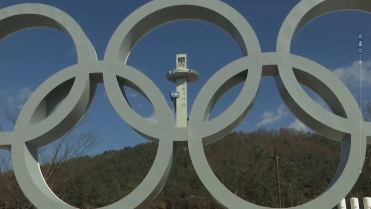 The Olympic rings appear in Peyongchang, South Korea in this undated image.