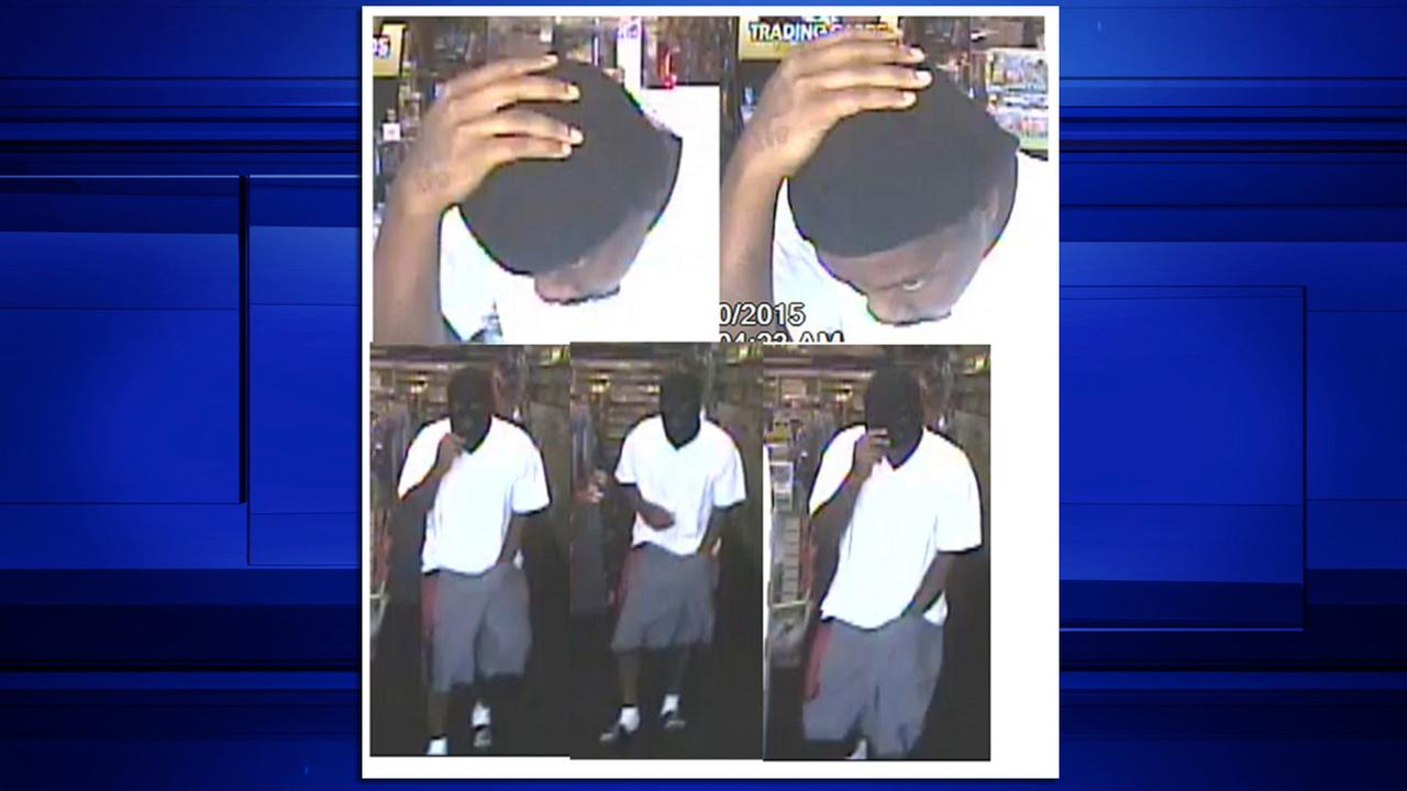 Suspect in southwest Houston robbery.