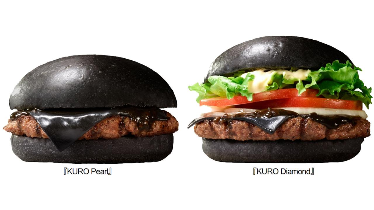 Burger King Goes Back In Black With Odd New Japan