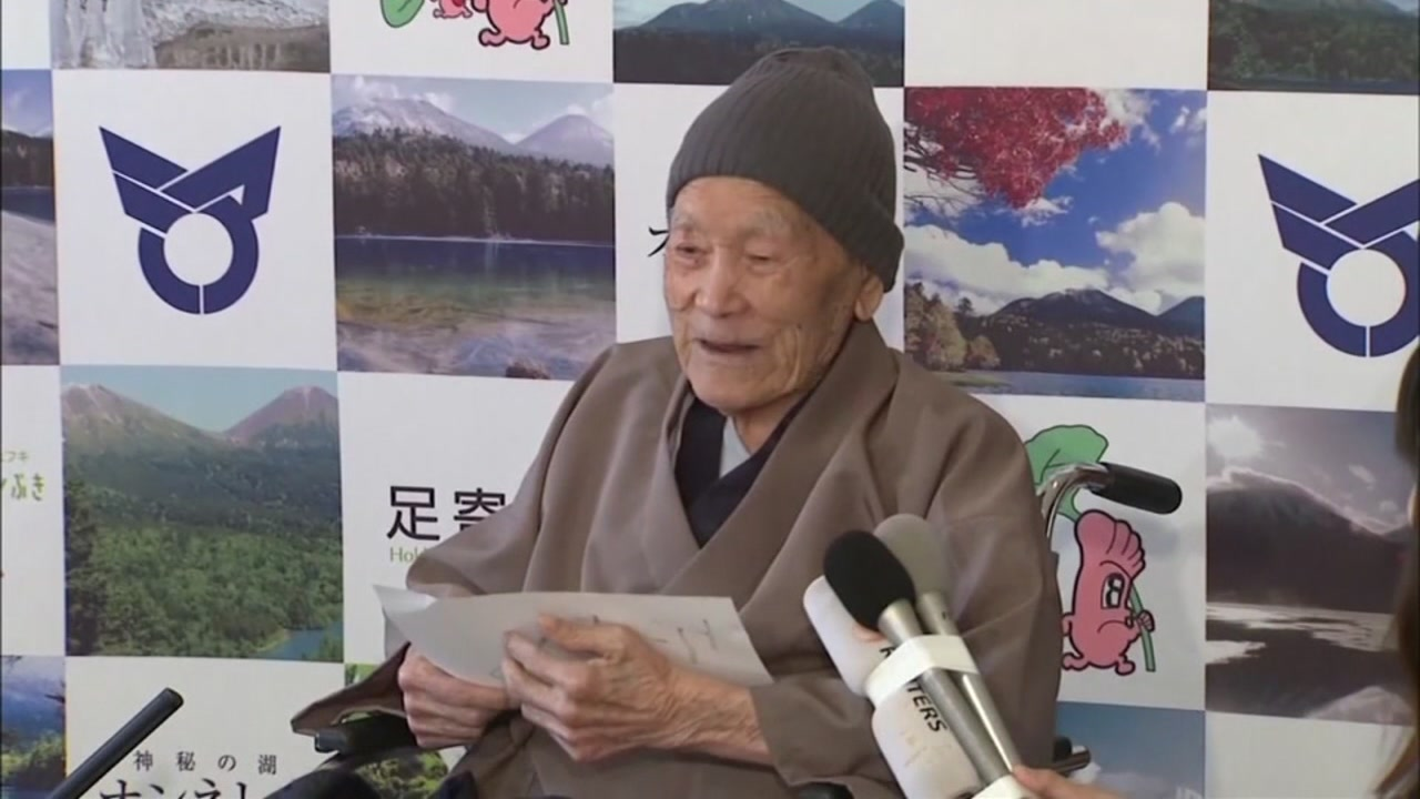 The worlds oldest man has died at his home at the age of 113.