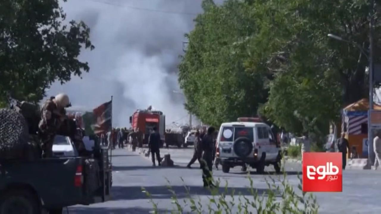 At least 64 dead in violent suicide attack in Kabul