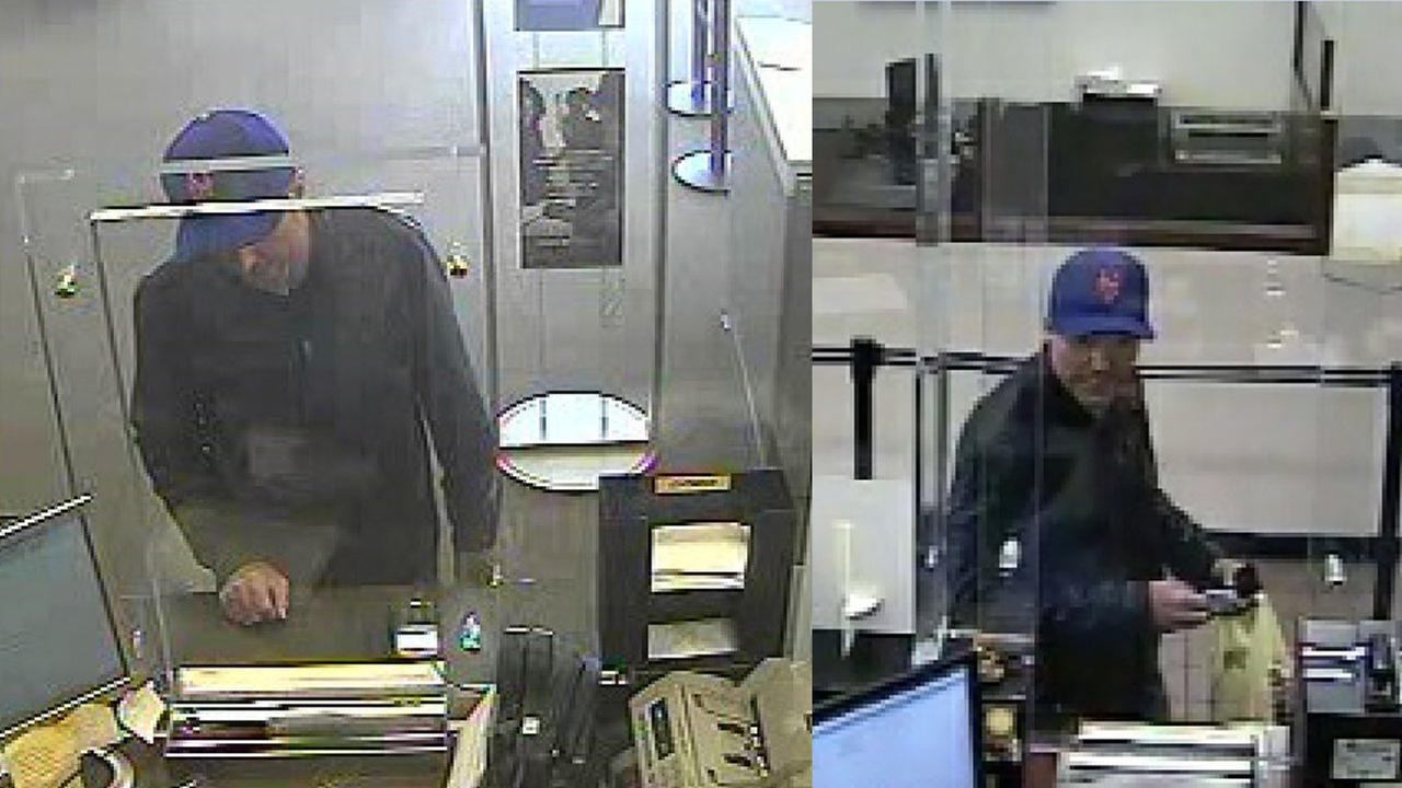 In these surveillance photos released by the NYPD, the suspect is seen during the Chase Bank robbery (left) and the Apple Bank robbery, both in Queens on Monday.