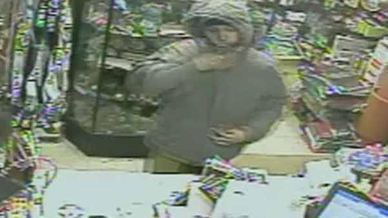 Police searching for Upper West Side armed robbery suspect