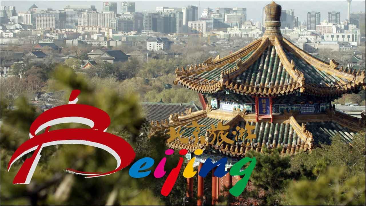 Discover Beijing V: Living Like a Local