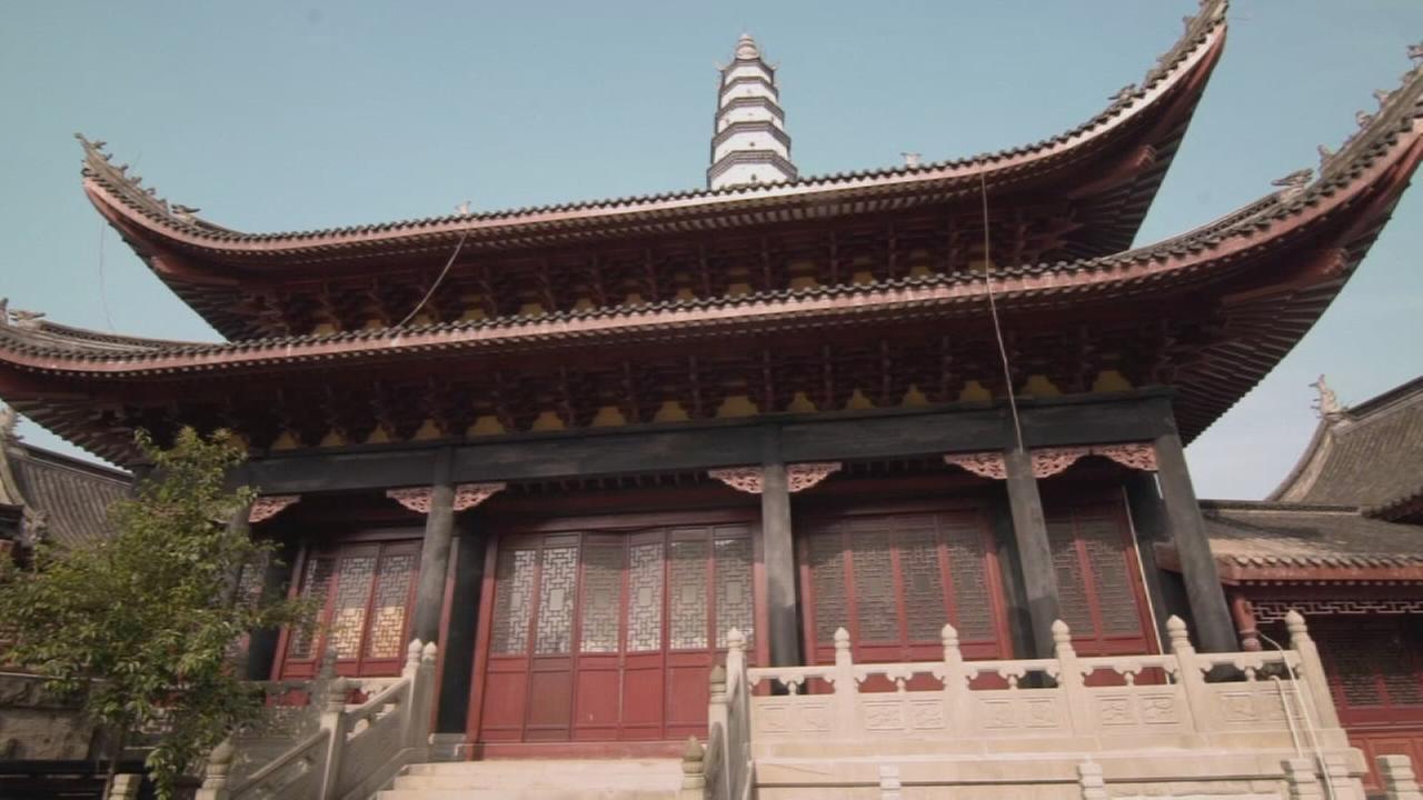Chonqing Segment Two