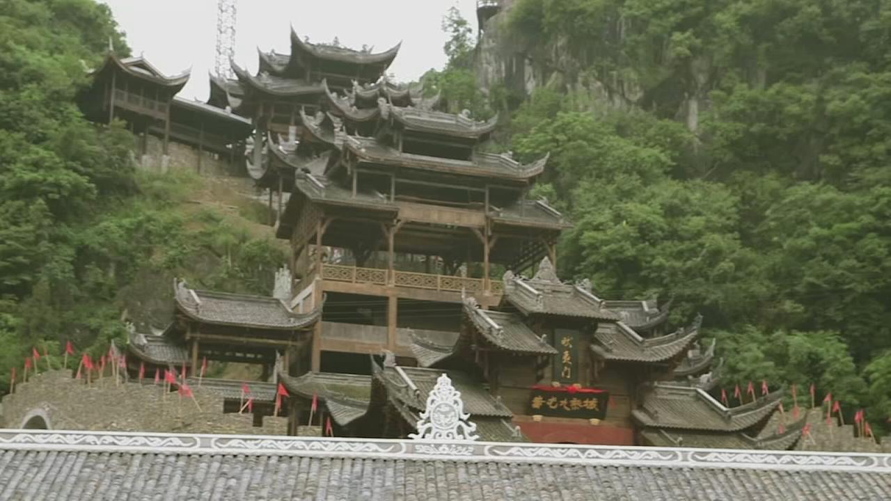 chongqing part 1