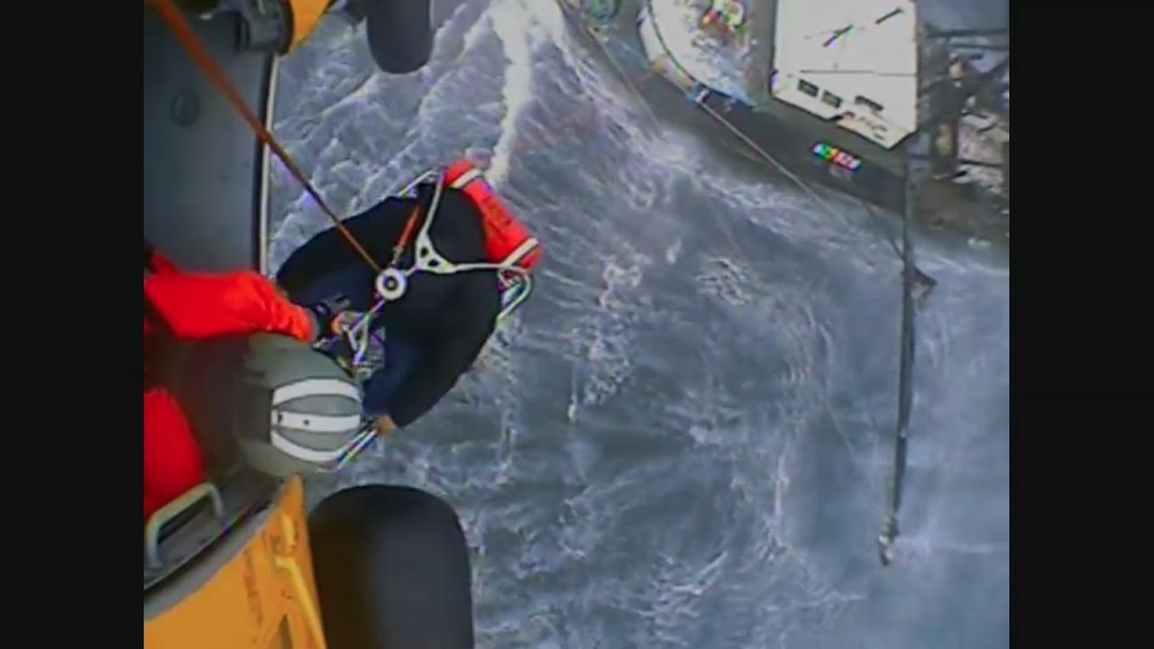 Coast Guard rescues man having medical episode off Montauk