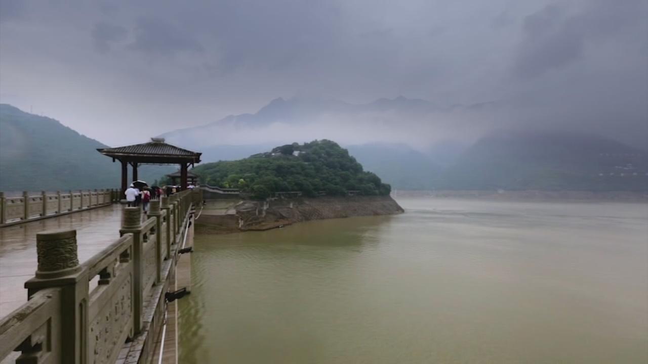 ChongQing Part 2