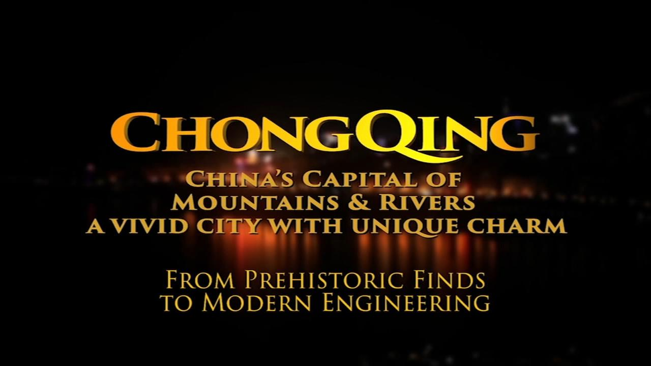 ChongQing: Part 3