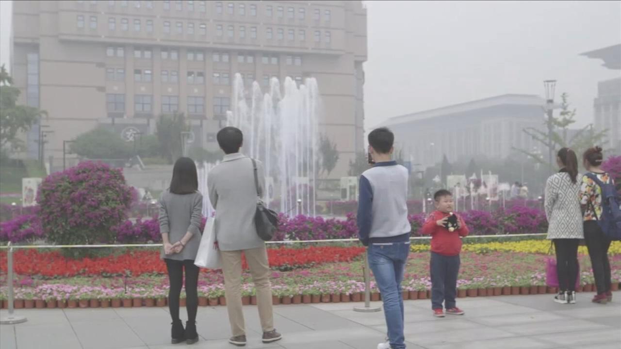 Discover Beijing: Part 3