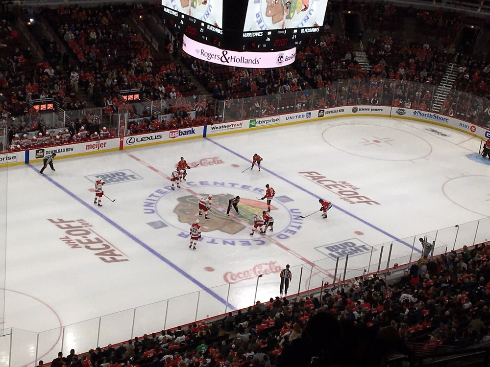United Center. | Photo: Vlad I./Yelp