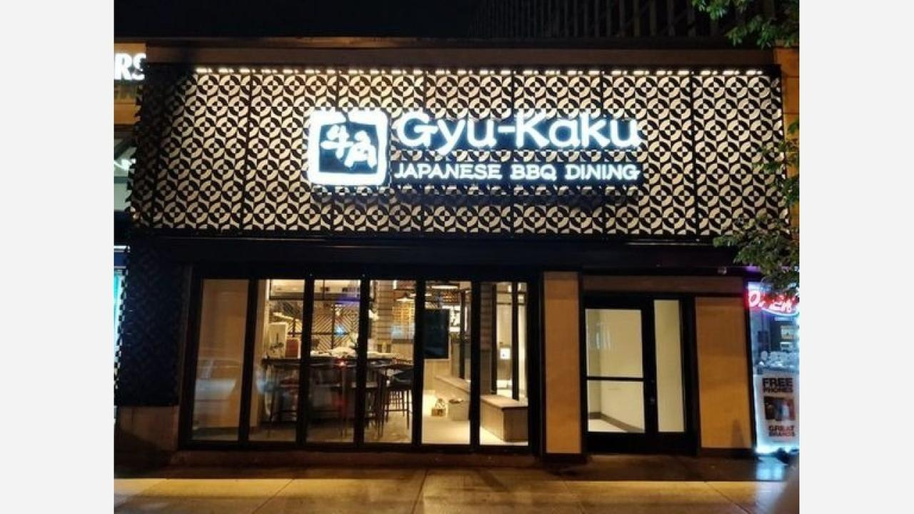 Photo: Gyu-Kaku Japanese BBQ/Yelp