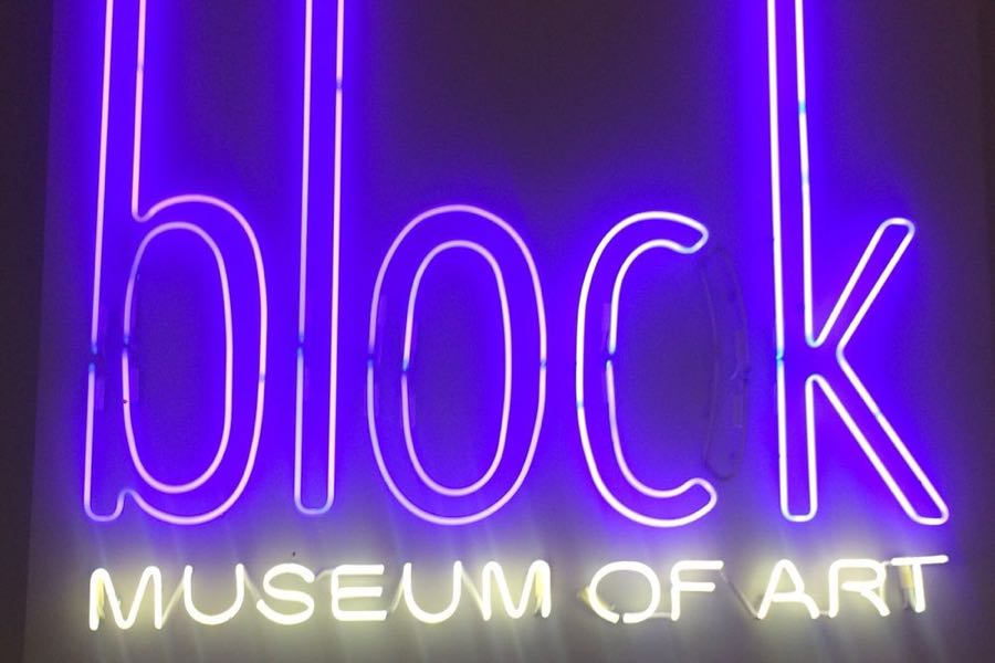 Block Museum of Art. | Photo: Nicola P./Yelp