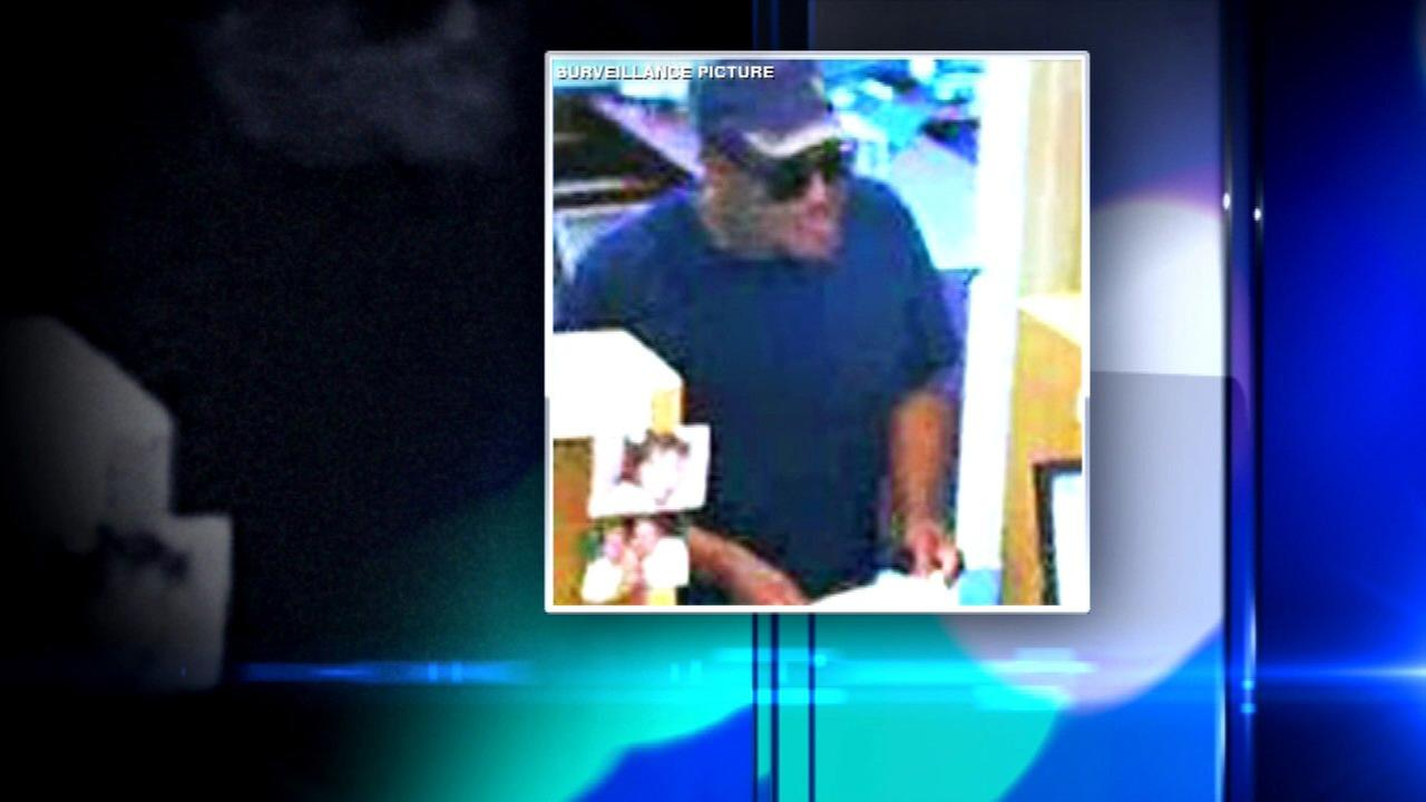 FBI searches for Skokie bank robbery suspect