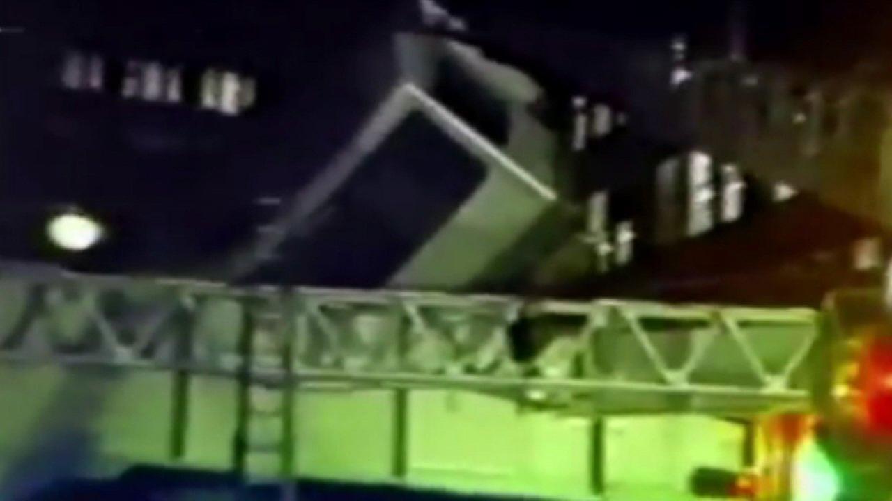 Saturday marks 40th anniversary of deadly Loop train derailment