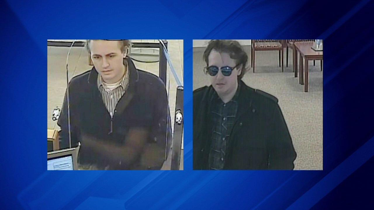 FBI: Man suspected of robbing 4 suburban banks