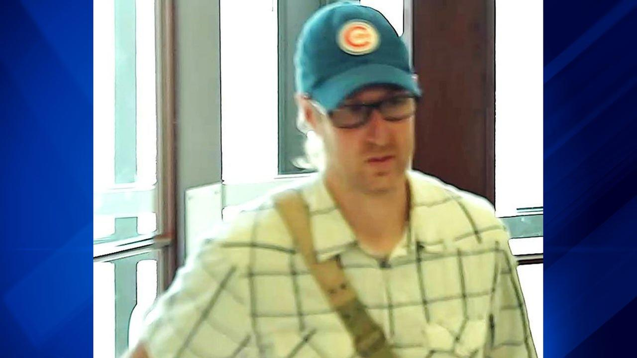 A surveillance photo shows a man who robbed a BMO Harris bank branch in September 2017 in South Barrington.