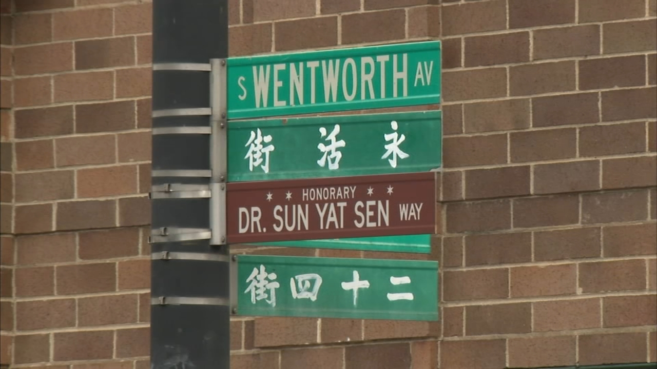 A 91-year-old man was attacked near 24th and Wentworth in Chicagos Chinatown neighborhood.