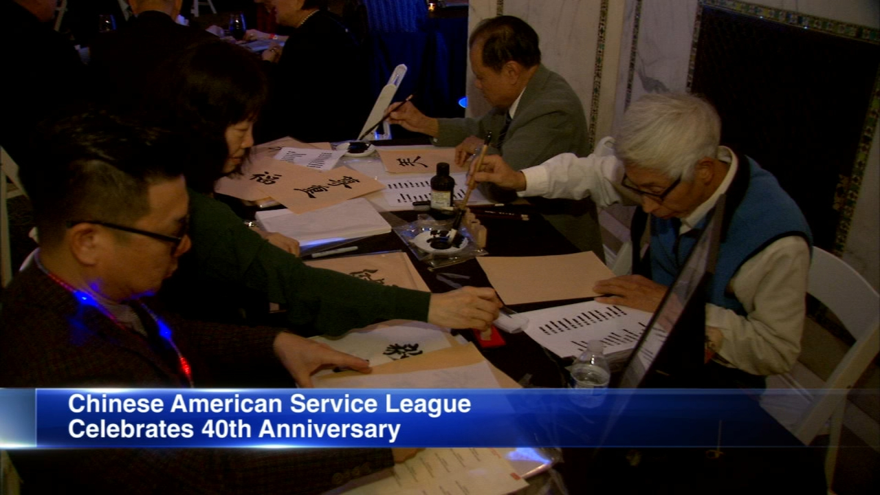 Friday night the Chinese American Service League celebrated its 40th anniversary at its annual gala.