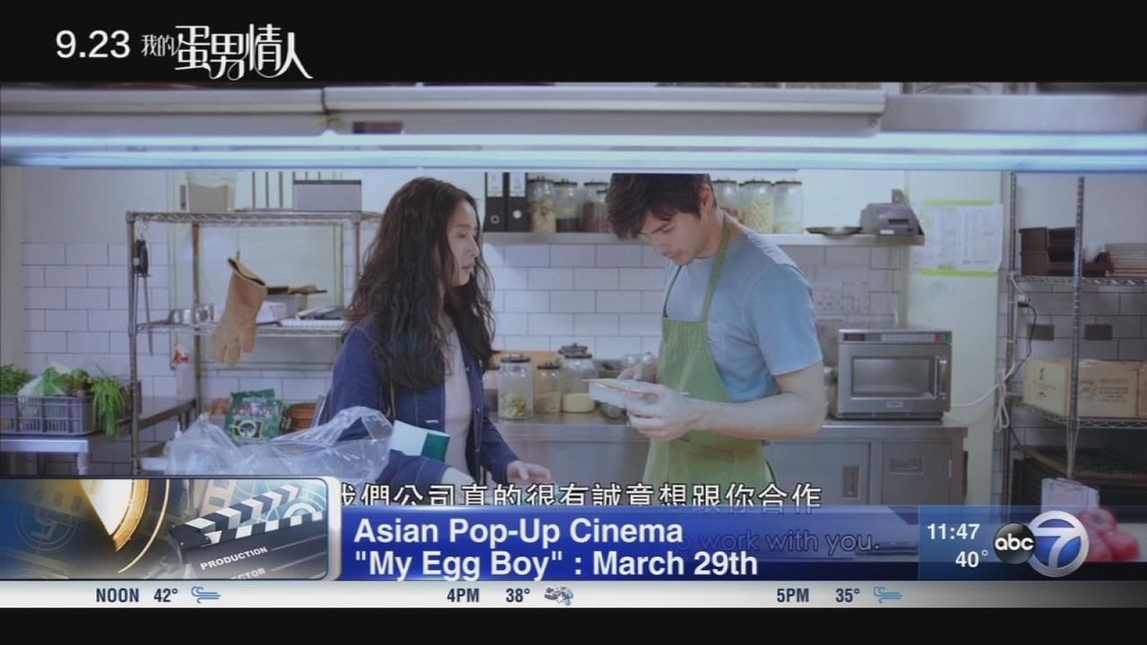 Asian Pop-Up Cinema Festival starts Wednesday
