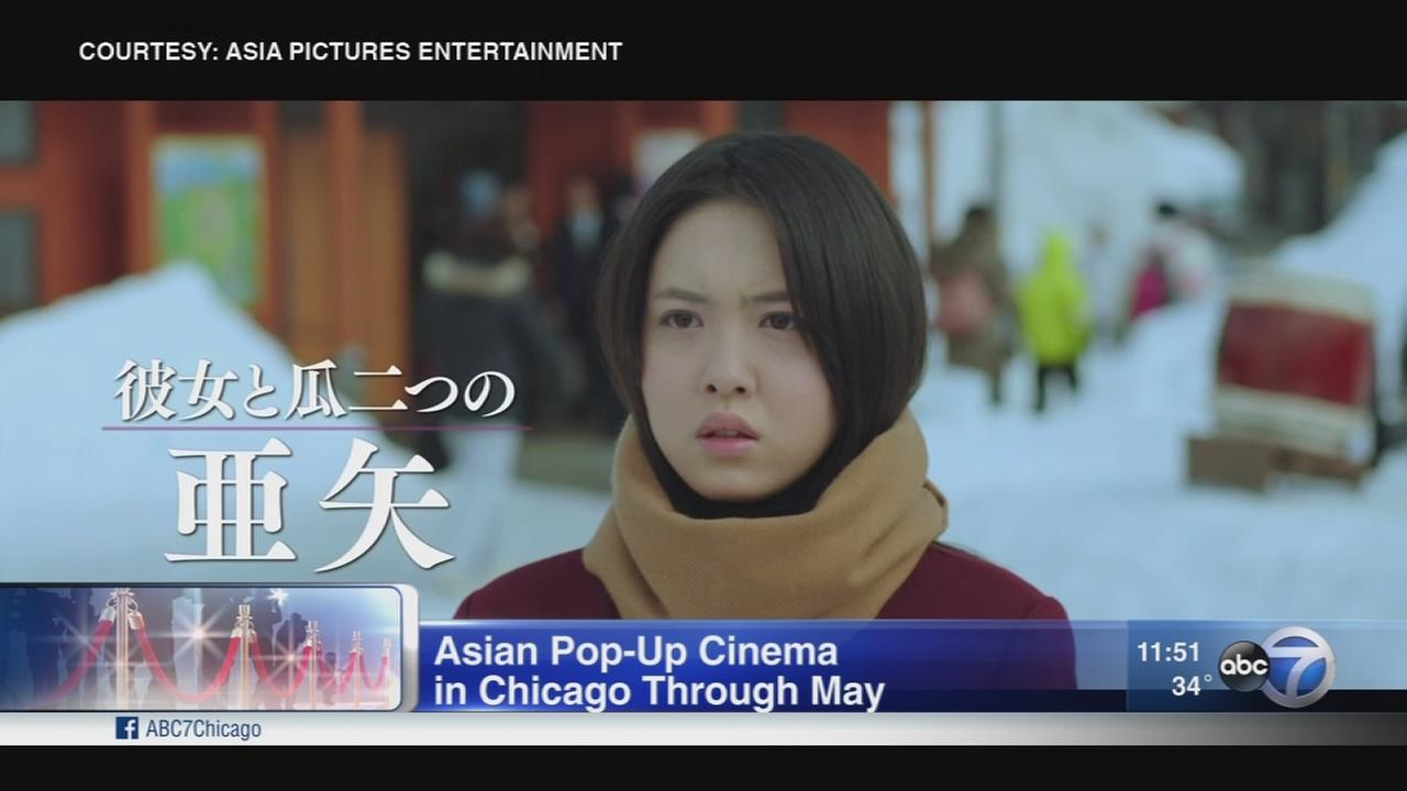 Asian Pop-Up Cinema film festival runs through