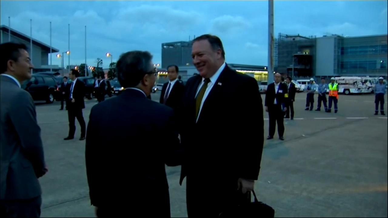 North Korea says Pompeo talks regrettable