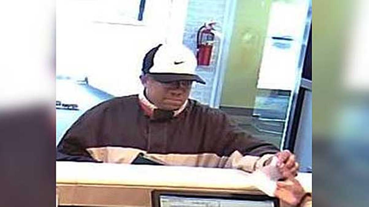 Police along with the FBI are searching for a suspect who robbed a bank in South Philadelphia on October 14.