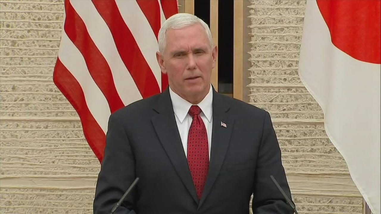 US VP Pence assures Japan: America is with you