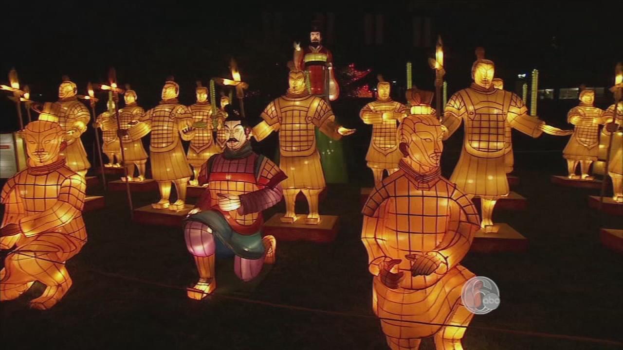 FYI Chinese Lantern Fest
