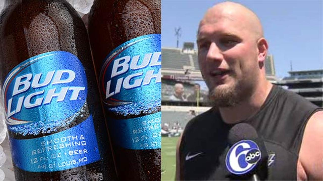 Bud Light: We did not forget about Philly Super Bowl party