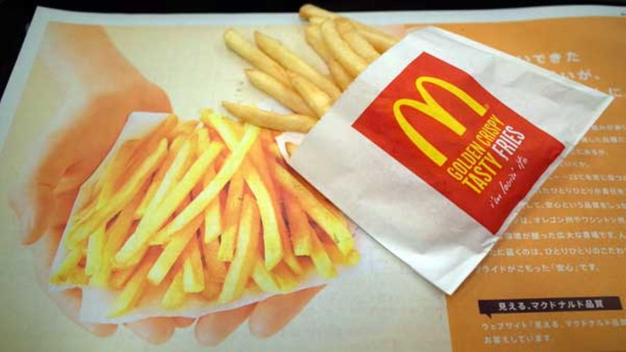 A small fries is seen at a McDonalds restaurant in Tokyo, Wednesday, Dec. 17, 2014.