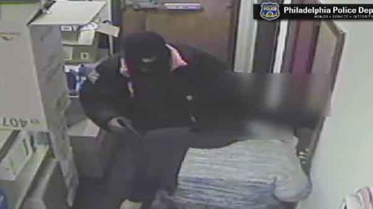 Philadelphia police are looking for an armed suspect who robbed a pharmacy in the citys Fern Rock neighborhood.