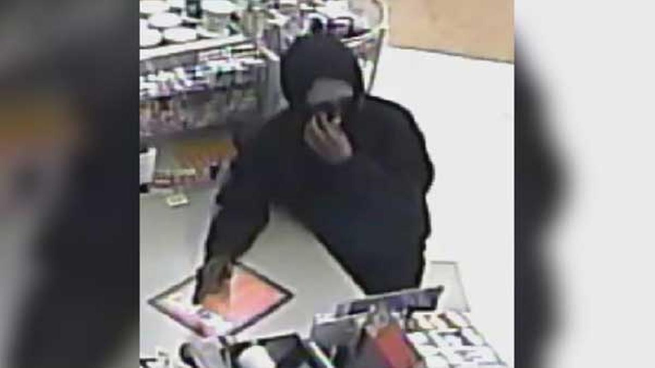 Philadelphia police are investigating an armed robbery at a Rite Aid in the citys Olney section.