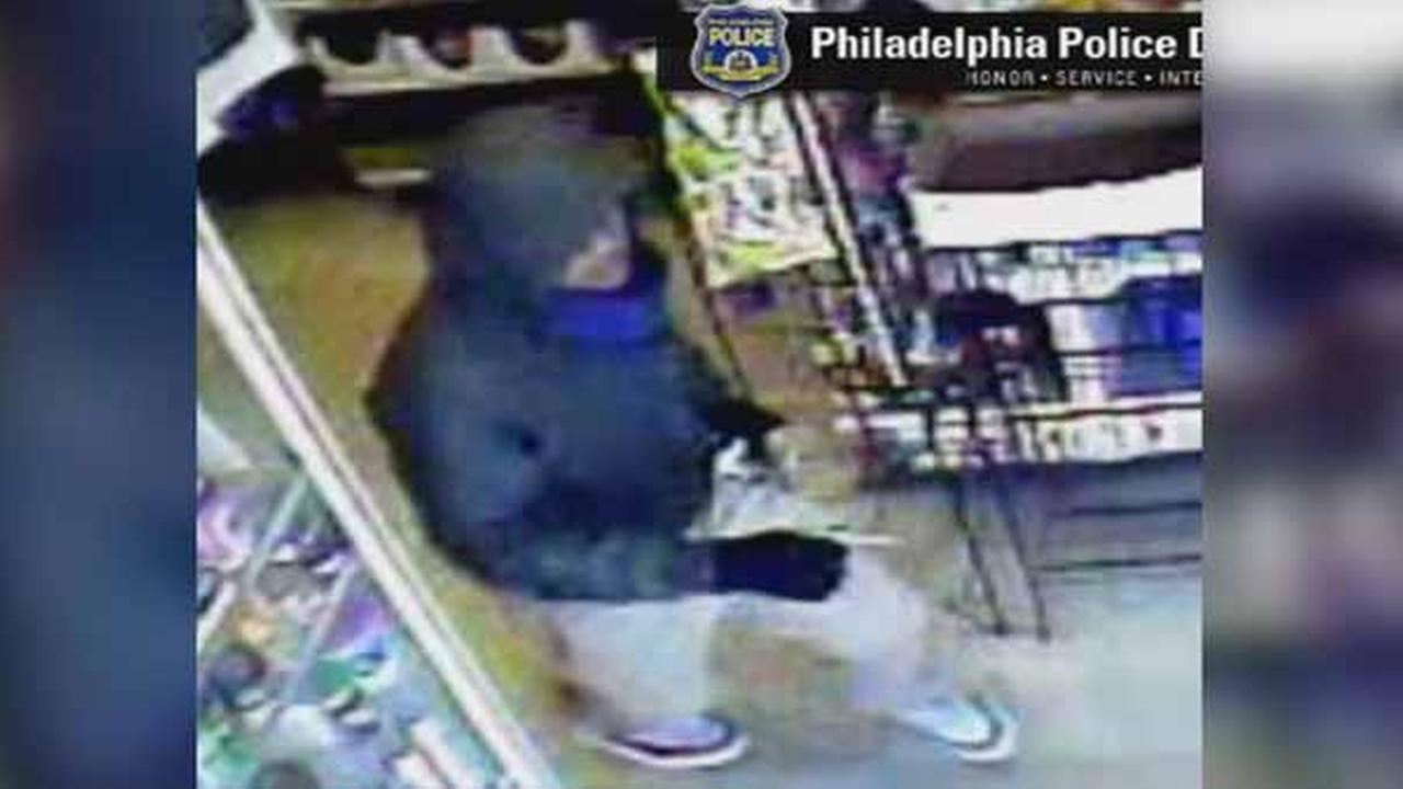 Philadelphia police are investigating an armed robbery inside a food market in the citys Logan section.
